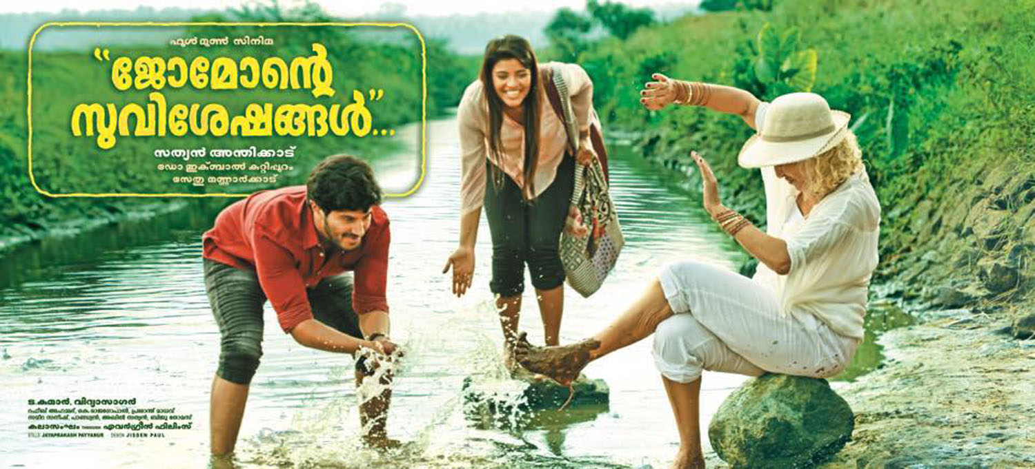 Jomonte Suvisheshangal Review Rating Report Hit of Flop